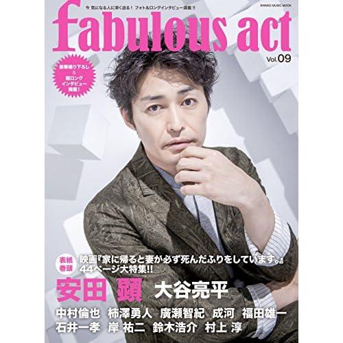fabulous act Vol.09 表紙画像