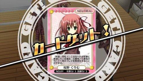 Seitokai No Ichizon Lv.2 Portable [Limited Edition] [Japan Import]