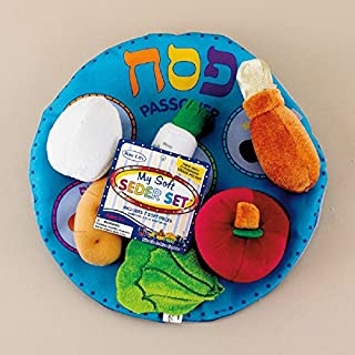 Judaica My Soft Seder Set in Reusable Pouch