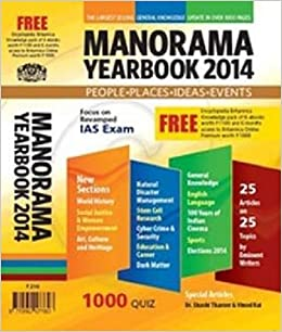 Buy manorama yearbook 2014 book cd book online at low prices in buy manorama yearbook 2014 book cd book online at low prices in india manorama yearbook 2014 book cd reviews ratings amazon fandeluxe Images