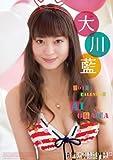 大川藍(アイドリング) 2013カレンダー