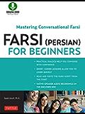 Farsi (Persian) for Beginners: Mastering Conversational Farsi