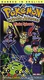 Pokemon - The Johto Journeys - Mission Spinarak (Vol. 41) [VHS]