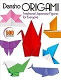 Densho Origami, Kodansha International, 1568363826