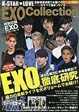 K-STAR LOVE (MSムック)