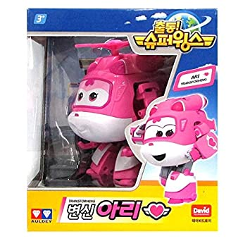 ari auldey super wings transforming planes series animation ship from korea