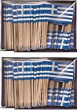 2 Boxes of Mini Greece Toothpick Flags%2