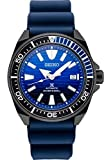 Seiko Prospex SRPD09 Special Edition Blue Silicone Automatic Divers Watch