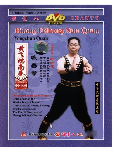 Yongchun Quan(English -
