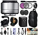 Sigma 19mm F2.8 DN Art Silver Lens for Panasonic/Olympus Micro Four Thirds (40S963) + 3 Piece Filter Set + Stabilizer Handle + Backpack + 67'' Monopod + Wrist Strap + Cleaning Kit + Lens Brush + More