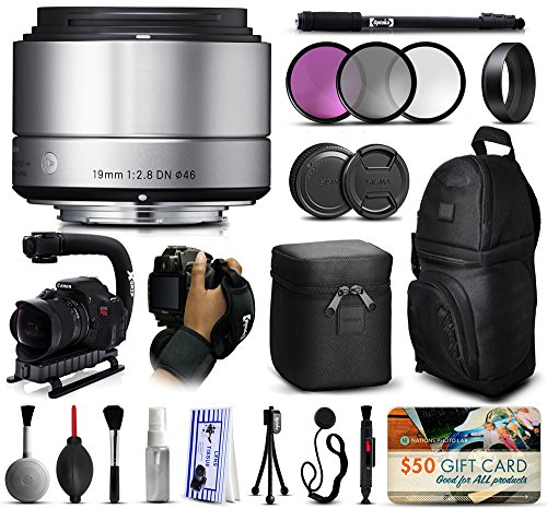 Sigma 19mm F2.8 DN Art Silver Lens for Sony E-Mount NEX (40S965) includes 3 Piece Filter Set + Stabilizer Handle + Backpack + 67'' Monopod + Wrist Strap + Cleaning Kit + Lens Brush Pen + More by 47th Street Photo