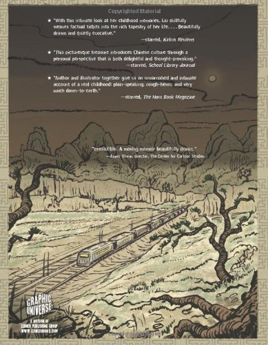 White Duck: A Childhood in China (Single Titles) (Graphic Universe) by Graphic Universe (Image #2)