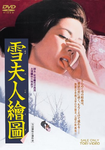 NAVER まとめ東映映画の看板スターで 日本を代表する 超美人女優 佐久間良子