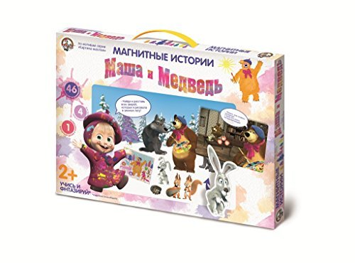 Children's Game Masha and the Bear Magnetic History The Picture Painted With Oil Funny Birthday Gift Developing Game Doll Masha