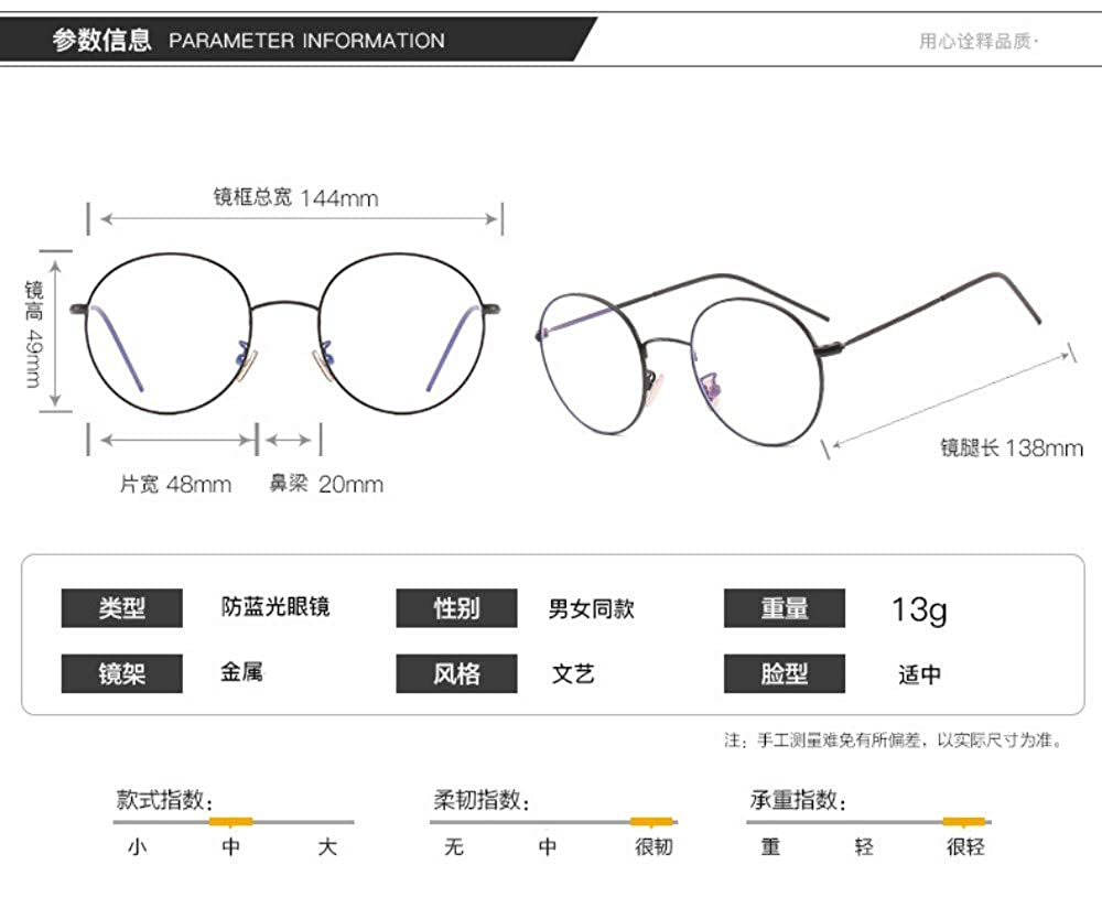 Anti-Blu-ray glasses round frame flat mirror retro no degree personality black