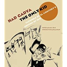 Had gadya: The Only Kid: Facsimile of El Lissitzky's Edition of 1919