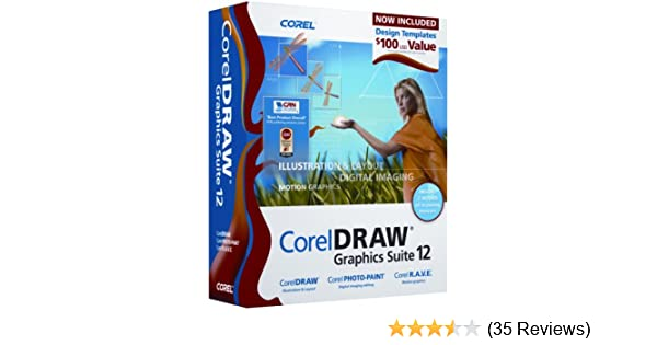 corel 12 cd key