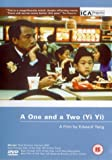 A One and a Two (Yi Yi) [DVD]