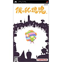 Boku no Watashi no Katamari Damacy [Japan Import]