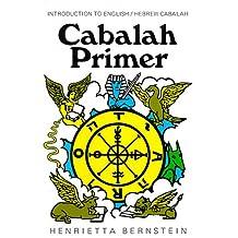 Cabalah Primer: Introduction to English/Hebrew Cabalah