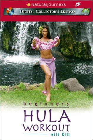 Hula Workout: Beginners ()