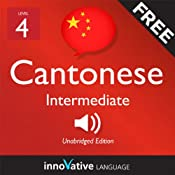 Learn Cantonese with Innovative Language's Proven Language System - Level 05: Advanced: Advanced Cantonese #2 |  Innovative Language Learning