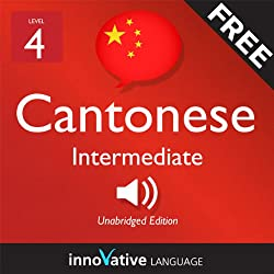 Learn Cantonese with Innovative Language's Proven Language System - Level 05: Advanced