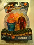 Dragonball Evolution Movie 4 Inch Action Figure Yamcha Oozaru the Big Monkey Piece!