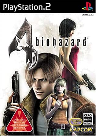 BioHazard 4 [Japan Import]: Amazon co uk: PC & Video Games