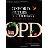 Oxford Picture Dictionary, Second Edition: English-Russian