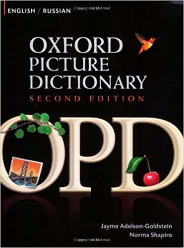 Dictionary pdf illustrated