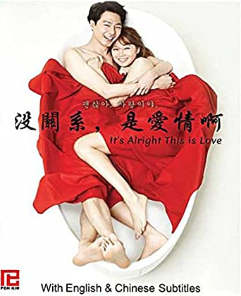 Its Alright This Is Love Its Okay This Is Love Korean Drama 16