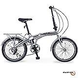 GTM 20' 6 Speed Foldable Bicycle Folding Bike Shimano Hybrid, Silver