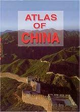 Atlas of China (Hardcover)