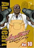 Vol. 10-Angel Heart