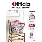 iittala BAG & PLACE MAT BOOK