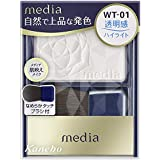 カネボウ メディア ブライトアップチークN WT01