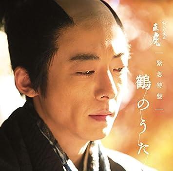 NHK大河ドラマ「おんな城主直虎」内で高橋一生が演じた小野政次が音楽で蘇る
