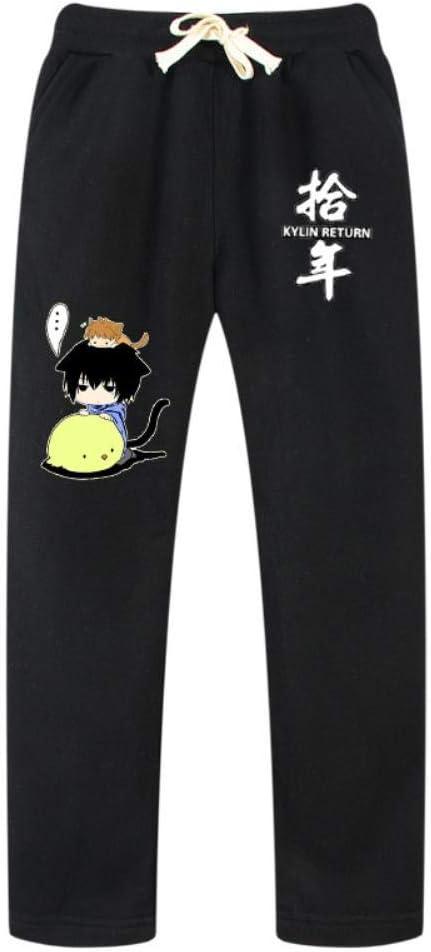 wywyet Anime Pantalones de Chándal para Hombre Pantalón Deportivo ...