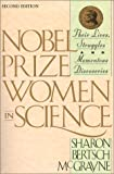 img - for Nobel Prize Women in Science: Their Lives, Struggles, and Momentous Discoveries book / textbook / text book