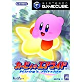 Kirby no air ride - GameCube - JAP by Nintendo