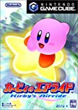 kirby games gamecube - Kirby no air ride - GameCube - JAP