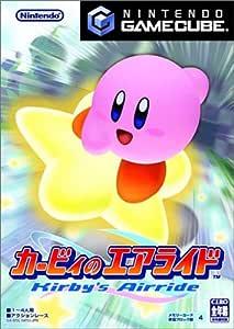 Kirby no air ride - GameCube - JAP by Nintendo: Amazon.es: Videojuegos