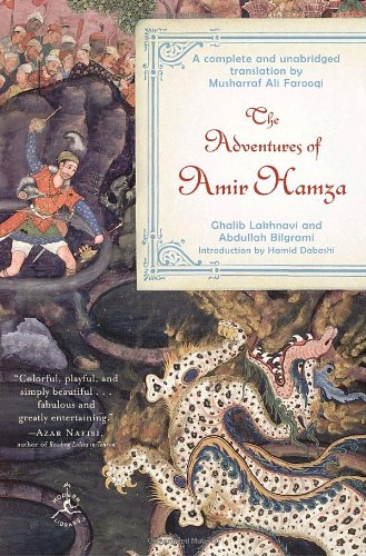 The Adventures of Amir Hamza (Modern Library) -
