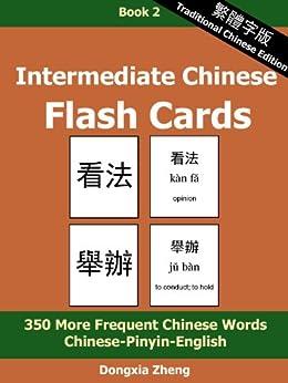 Intermediate Level Chinese Mandarin Lessons - ChinesePod