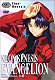 Neon Genesis Evangelion, Collection 0:8 (Episodes 24-26)