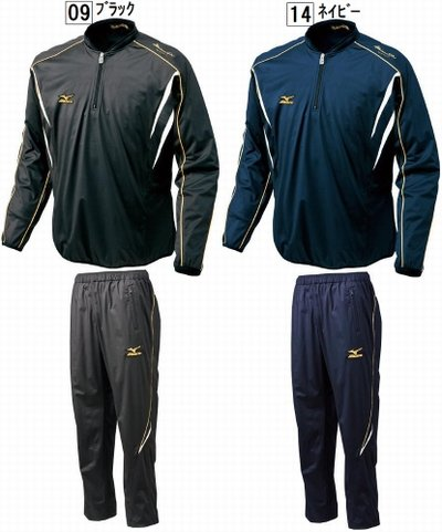ミズノプロ トレーニングジャケット上下セット 品番:ジャケット:52WW210/パンツ:52WP210 B00FBXTLUQ M|14:ネイビー 14:ネイビー M