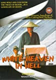 White Heaven In Hell [DVD]