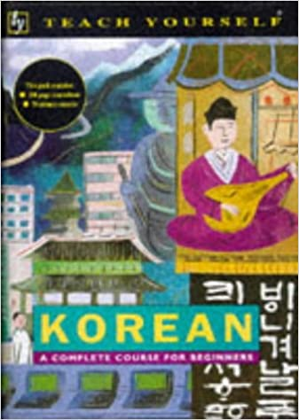 Teach Yourself Korean New Edition: Book & Cassette Pack (TYL)