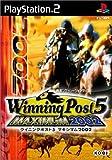 Winning Post 5 MAXIMUM 2002